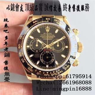 玩表吧 免訂面交 勞力士 Rolex daytona 116518LN 40mm 黑面 116518 陶瓷圈 藍寶石 AR 出品