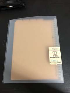 Muji B5 binder file