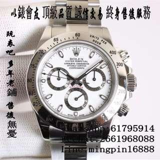 玩表吧 免訂面交 勞力士 Rolex daytona 116520 40mm 白麵 藍寶石 904L鋼 AR 出品