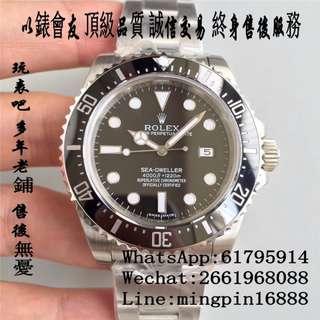 玩表吧 免訂面交 勞力士 Rolex sea-dweller 116600 40mm 陶瓷圈 快跳日曆 藍寶石 Noob V7版