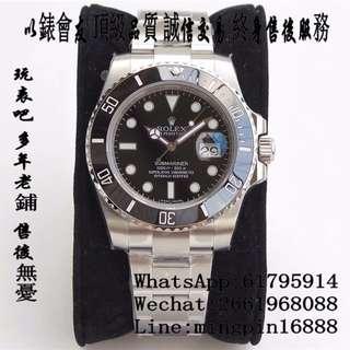 玩表吧 免訂面交 勞力士 Rolex submariner 116610LN 40mm 陶瓷圈 黑水鬼 116610 VR 出品