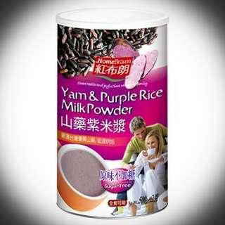 8折❌紅布朗原味不加糖山藥紫米漿 500g
