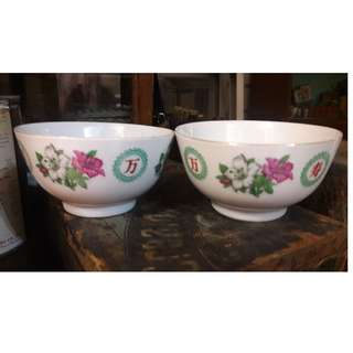 Vintage 1960s chinese bowl
