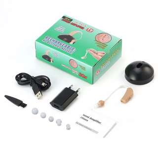 Rechargable Hearing Aid ( PRE-ORDER )