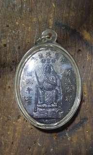 Taoism Amulet Art