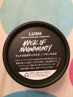 Lush mask of magnaminty 125gr original