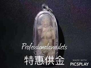 泰國佛牌佛像【特惠供金】安列路得 重料版靈骨製古曼童 佛牌