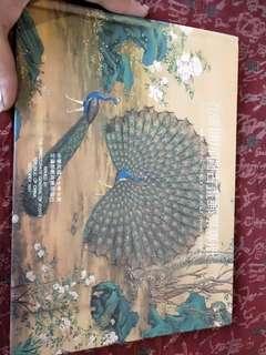 🚚 孔雀開屏圖古畫郵票專冊 八十年 最後兩張圖是郵票