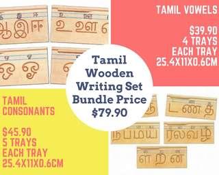 Tamil Montessori Tools
