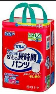 日本喜舒樂Salva 成人大碼紙尿褲(安全防護型) 白十字