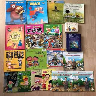 Bundle Sale : Children Books (Used)