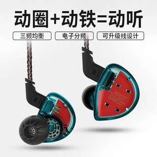 🔥ES4最新圈鐵HiFi耳機 Dynamic Hybrid HiFi earphone