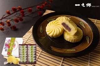 🔥代購14入ㄧ之鄉綠豆冰糕(全素)
