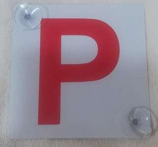 全新『 P』牌一對