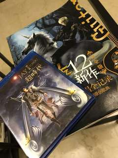 jay chou 2010 concert bluray plus songbook