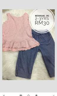 Mothercare - 2pc