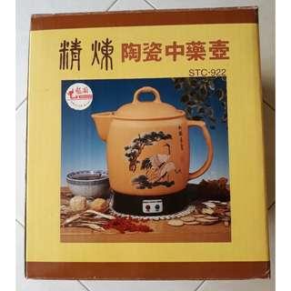 Used hinese Medicine Pot