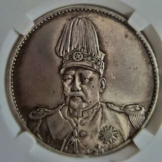 China coin EE29