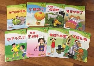 🚚 Preschooler Chinese reader