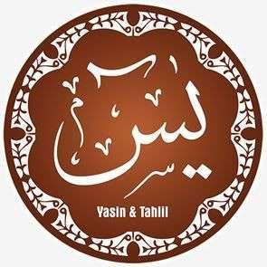🚚 Perkhidmatan Yassin dan Tahlil