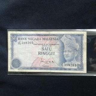 Duit lama Rm1 Ismail Mohd Ali