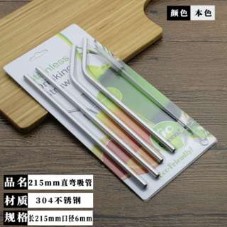 [NEW ]  [PO] PROMOTION FOR MONTH OF JULY !!  [4 +1 brush] FRIENDLY METAL STRAW FOR SALES NOW CLICK TO DEAL NOW! MANY COLOUR TO CHOOSE