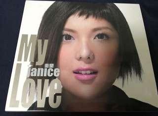 衛 蘭 MY LOVE CD + VCD