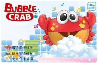 🚚 預購*泡泡螃蟹-寶寶沐浴玩具