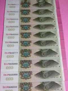 1999年中國人民銀行.第五套人民幣壹圓10連豹子號:B83M805111一B83M806000