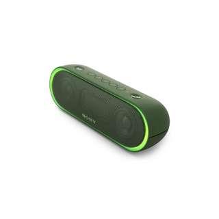 🚚 BNIB Sony SRS-XB20 (Green)