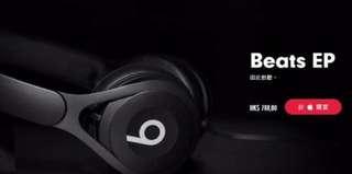 (100%正品)Beats ep3 官網799 現售500