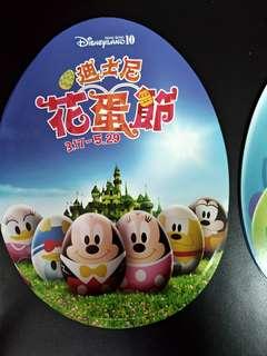 迪士尼花蛋節小冊子