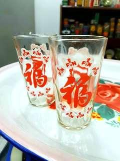 Vintage F&N soda dimple glass 福气满杯