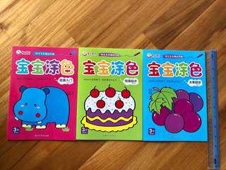 New Children Colour Chinese Book Set: Cake Elephant Grapes Food Animals
