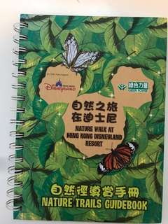 Nature trails guidebookHongking disneyland