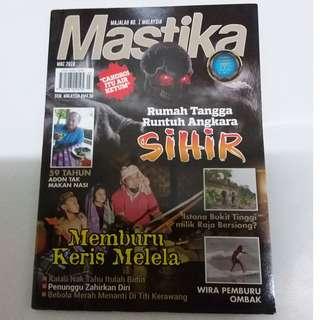 Mastika Mac 2016