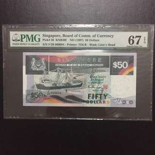 Golden Serial 4 $50 Singapore Ship Series Note (PMG 67EPQ)