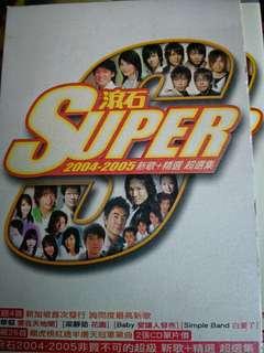 Super 2004 - 2005
