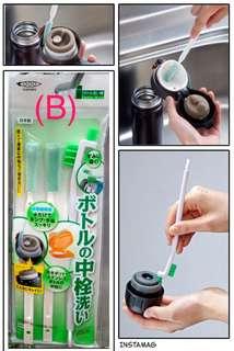 日本🇯🇵直送✈️MAMEITA清潔保温瓶刷