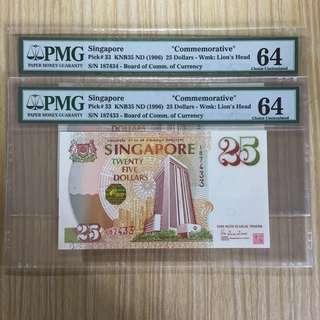 Running pair $25 MAS commemorative notes (PMG 64)