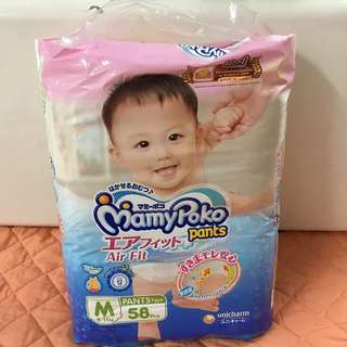 Sealed Diapers for sale