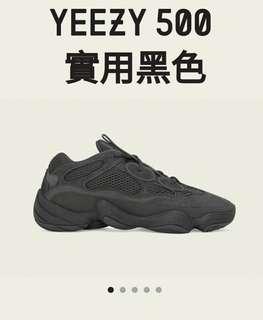 Yeezy  500  UK6.5  中籤貨