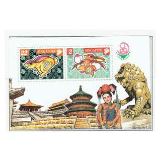 1999  04  Miniature Sheet   China 99 World Phiitelic Exhibition