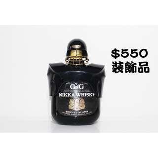 Nikka G&G 空瓶 (響 山崎 白州 余市 宮城峽 竹鶴 輕井 羽生 愛好者)
