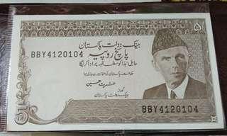 Pakistan 5 rupees UNC