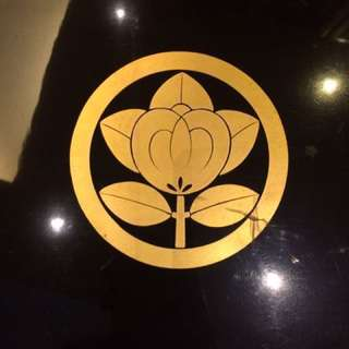日本古貴族橘氏徽大漆盤(廣蓋)
