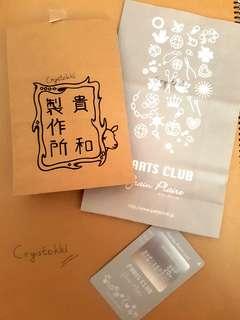 🔮日本真水晶🔮 有興趣就入黎鋪頭睇下啦💁