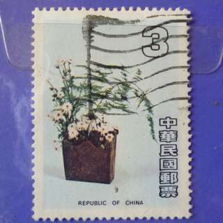 Stamp China Taiwan 1982 Flower Arrangement, container 3 NT$