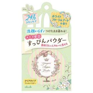 Brand new Yuagari Suppin Powder White Floral Fragrance  (Made In Japan)!