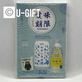 Beverage Bottle Drinks Postcards / Greeting Cards